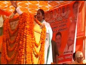 BJP मंत्री के बयान से बवाल, कार्यकर्ताओं और भीड़ में हाथापाई