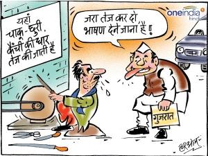 Cartoon on Gujarat Election 2017: चाकू-छुरी जरा तेज कर दो, मुझे गुजरात भाषण देने जाना है
