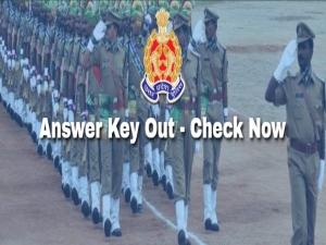 परीक्षा से पहले UPSI भर्ती की देख लीजिए Answer Key, कोई आपत्ति हो तो बता दीजिए