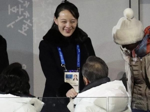 नॉर्थ कोरिया-साउथ कोरिया के रिश्तों में जमी बर्फ पिघलने के आसार, किम की बहन ने राष्ट्रपति मून से की मुलाकात