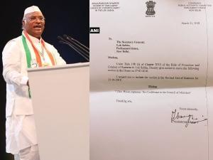 मोदी सरकार के खिलाफ एक और अविश्वास प्रस्ताव, कांग्रेस ने दिया नोटिस