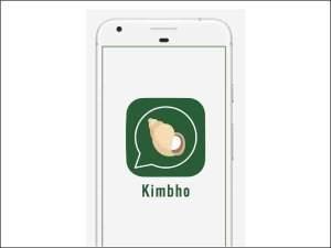 पतंजलि का किंभो ऐप लॉन्चिंग को तैयार, वॉट्सऐप को देगा टक्कर
