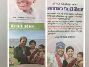 तेलंगाना सरकार ने विज्ञापन में बदल दिया पति, महिला खफा