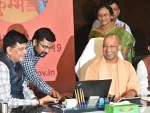 कुंभ की वेबसाइट पर गलत लिखे गए दिन, योगी  ने किया था लॉन्च