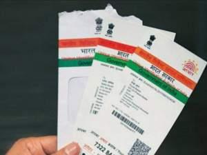 नेपाल और भूटान जाने के लिए आधार कार्ड लीगल