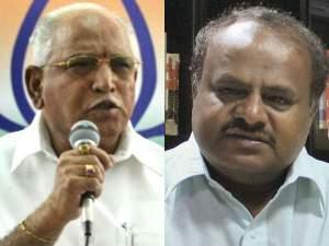 कर्नाटक में फिर से भाजपा का ऑपरेशन लोटस हुआ फेल