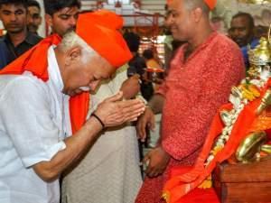 'राम का काम करना है, राम का काम होकर रहेगा'
