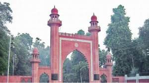 बीजेपी नेता ने की AMU कैंपस में मंदिर बनाने की मांग