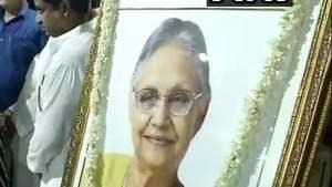 राजकीय सम्मान के साथ किया गया शीला दीक्षित का अंतिम संस्कार