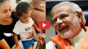 गुल पनाग ने शेयर किया बेटे का 'मोदीजी' कहते VIDEO,ये बोले PM