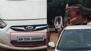 कार के नंबर प्लेट पर लिख दिया राज्य के सीएम का नाम