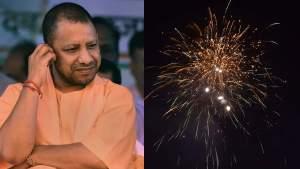 दिवाली पर पटाखे जलाने को लेकर यूपी सरकार ने लिया बड़ा फैसला