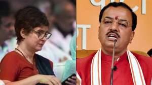 केशव प्रसाद मौर्या ने प्रियंका गांधी को कहा, ट्विटर की नेता