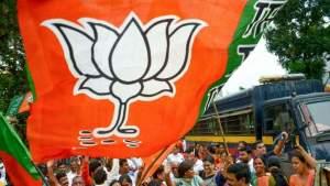कर्नाटक उपचुनाव: BJP ने दो नेताओं को किया निष्कासित