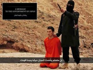 ISIS ने जापानी पत्रकार का सर कलम कर वीडियो जारी किया