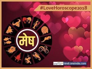Love Horoscope 2018: मेष वालों का रोमांटिक सफर होगा सुहाना