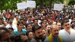 राजस्थान के बूंदी में ममता बनर्जी के खिलाफ हो रहा प्रदर्शन
