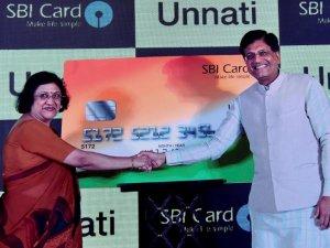 SBI ने लॉन्च किया खास क्रेडिट कार्ड, नहीं लगेगी सालाना फीस
