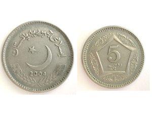पंजाब: खेत में मिले गुब्बारे से निकले पाकिस्तानी सिक्के