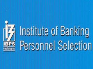 IBPS Clerk 2017: निकली है बंपर वेकेंसी, ऐसे करें आवेदन