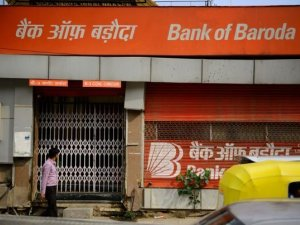 इस सरकारी बैंक ने मिनिमम बैलेंस के नियमों में किया बदलाव
