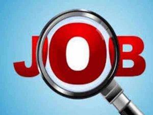 नौकरी तलाश रहे युवाओं के लिए MPPSC में शानदार मौका