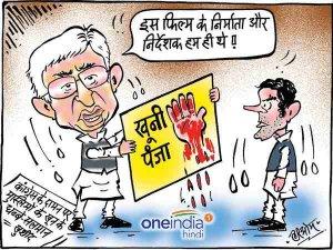 सलमान ने दिखाया ऐसा फिल्मी पोस्टर, राहुल गांधी के छूटे पसीने