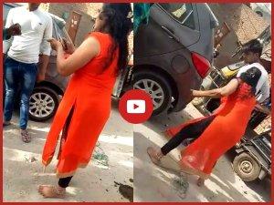 VIDEO: बीच सड़क दबंग महिला ने ऑटो ड्राइवर पर चला दी गोली,फिर