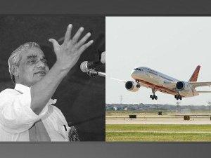 जब विमान हाईजैक करने चढ़ा शख्स अटल को देख पैरों पर गिर पड़ा