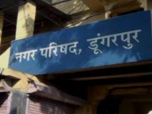 कचरे से लाखों रुपए कमा रहा डूंगरपुर नगर परिषद