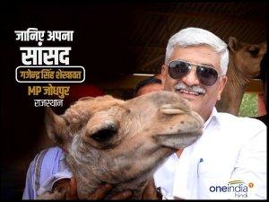 विदेश में करते थे खेती, भारत आकर चुनाव लड़ा और बने मंत्री