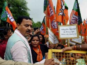 झांसी में शुरु भाजपा की राज्य कार्यकारिणी की बैठक, राजनाथ होंगे शामिल