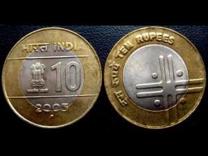 10 रुपए के सिक्के की वजह से ढाबे पर हुआ विवाद, पीट-पीटकर की हत्या