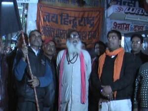 मेरठ: गणतंत्र दिवस की पूर्व संध्या हिन्दू महासभा के कार्यकर्ताओं ने फहराया काला झंडा