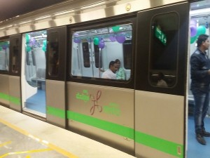 राष्ट्रपति प्रणब मुखर्जी ने किया बेंगलुरू ग्रीन लाइन मेट्रो का उद्घाटन