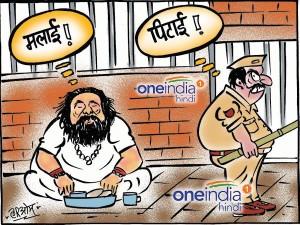 जेल में राम रहीम की फरमाइश पर पुलिस ने दिखाया अपना मेन्यू