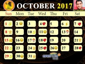 Astro Calendar: अक्टूबर 2017 का ज्योतिष कैलेंडर