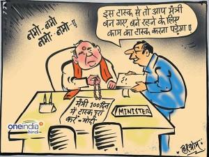तो अब इस तरह बचेगी मोदी के मंत्रियों की कुर्सी!