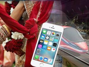 युवक ने दहेज में मांगा आईफोन-8 तो सास बोली- बुलेट ट्रेन में बैठकर आना तब मिलेगा