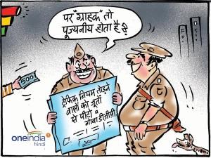 गोवा के डीजीपी बोले ट्रैफिक नियम तोड़ने वालों को जूतों से पीटना चाहिए, लेकिन ...