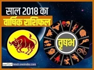 Taurus Yearly (Varshik) Horoscope 2018: वृषभ राशि का वार्षिक राशिफल