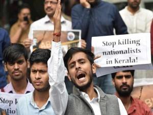 ABVP सदस्य की हत्या के बाद कन्नूर में हड़ताल, BJP ने कहा: SDPI पर लगे बैन