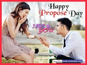 Happy Propose Day: इन शायरी और मैसेज से करें अपने लवर को प्रपोज, बढ़ जाएगी मोहब्बत