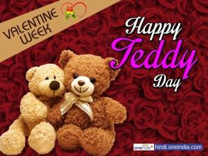 Happy Teddy Day: टेडी बियर के साथ प्रेमी को भेजें ये संदेश, दोगुना हो जाएगा प्यार