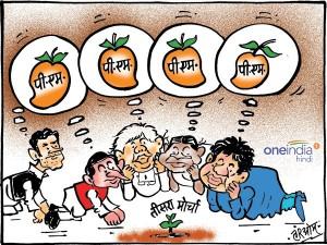 Aaj Ka Cartoon: PM की सीट एक और उम्मीदवार 4, बड़ी नाइंसाफी है