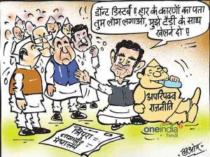 तीन राज्यों में हार की खबर लेकर राहुल के पास पहुंचे कांग्रेसी नेता, सामने दिखा ये नजारा