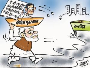 तो क्या राहुल गांधी इनको भी डस्टबिन में फेंक देते..