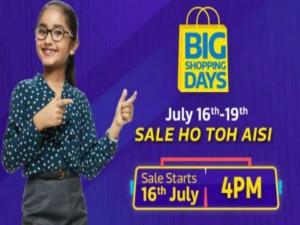 Flipkart Big Shopping Days सेल का दूसरा दिन, स्मार्टफोन्स, गैजेट और इलेक्टॉनिक्स पर भारी छूट