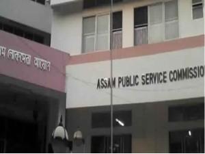 गुवाहाटी: BJP सांसद की बेटी समेत 19 अधिकारी गिरफ्तार, नौकरी के बदले दी थी घूस