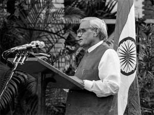 Atal Bihari Vajpayee dead: जानिए क्या होता है राष्ट्रीय शोक?